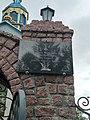 Церква Остропіль 4.jpg