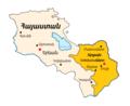 Հայաստանի Հանրապետություն և ԼՂՀ.png