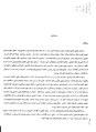 فرهنگ آبادیهای کشور - نقده.pdf
