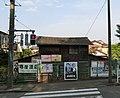 マルフク正面 - panoramio.jpg