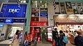 ラーメン 一蘭 吉祥寺店 - panoramio.jpg