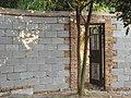 五竹 - panoramio (8).jpg