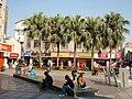 五马商业步行街上的中心广场 - panoramio.jpg