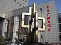 南京广播电视台大楼 - panoramio (3).jpg