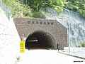 地蔵堂トンネル - panoramio.jpg