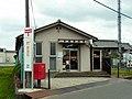 市尾郵便局 Ichio post office 2012.6.14 - panoramio.jpg