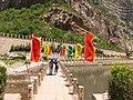 懸空寺 Xuankong Temple - panoramio (2).jpg