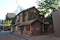普庆街满洲国建筑 a house of Manchukuo - panoramio.jpg