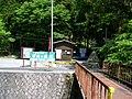 河内の風穴 - panoramio.jpg