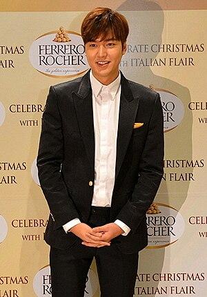 Lee Min-ho (actor, born 1987) - In December 2015