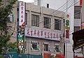 영등포구대림동(永登浦區 大林洞) 2.jpg