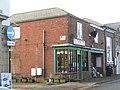 -2020-12-14 Poppy centre charity shop, High Street, Stalham.JPG