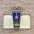 -2021-04-24 Police station blue light, Bethel Street, Norwich.jpg