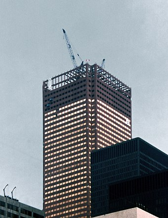 Construction of First Canadian Place, the operational headquarters of the Bank of Montreal, in 1975. During the 1970s, several Canadian financial institutions moved to Toronto. -First Canadian Place under construction-3.jpg