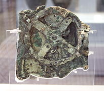 0142 - Archaeological Museum, Athens - Antikythera mechanism - Photo by Giovanni Dall%27Orto, Nov 11 2009.jpg