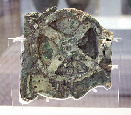 The Antikythera mechanism (c. 100 BC) is considered to be the first known mechanical analog computer (National Archaeological Museum, Athens). 0142 - Archaeological Museum, Athens - Antikythera mechanism - Photo by Giovanni Dall'Orto, Nov 11 2009.jpg