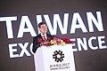 02.15 副總統出席「第25屆台灣精品獎頒獎典禮」 ,並致詞 (32066017244).jpg