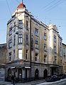 11 Drukarska Street, Lviv (01).jpg