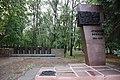 12-101-0231 Пам'ятник студентам та викладачам.jpg