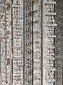 12th century Mahadeva temple, Itagi, Karnataka India - 76.jpg