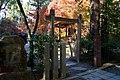 131130 Nagaoka-tenmangu Nagaokakyo Kyoto pref Japan05s3.jpg