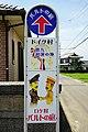 140712 Baruto-no-niwa in Bando Naruto Tokushima pref Japan21n.jpg