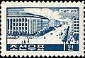 1500--Stalin on Stamps-Stalin Frame 5-Stalin70.jpg