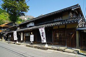 150425 The Old Shioya Demise Chizu Tottori pref Japan02n.jpg