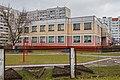 166 kindergarten (Minsk) 2.jpg