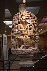 Σύμπλεγμα Ορφέος (Βυζαντινό Μουσείο Αθηνών)