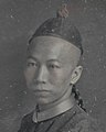 1847 Face detail, -Portrait of Tsow Chaoong- MET DP332552 (cropped) (cropped).jpg