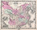 1861 Johnson Map of China - Geographicus - China-johnson-1861.jpg