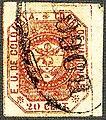 1862 20c EU de Colombia Bogo.. Sc20 Mi15.jpg