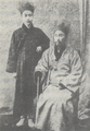 1882 Yun Chi-ho and Yun Ung-ryeol.png