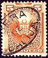 1886 5c Peru oval Calija Yv78 Mi70.jpg