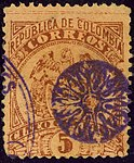 1895 5c Colombia violet mute Yv110 Mi120.jpg