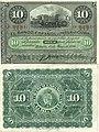 1896 BancoEspañolCuba 10pesos.jpg