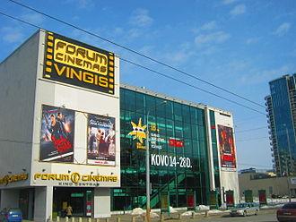 Vilnius International Film Festival - Main venue during the festival in 2013