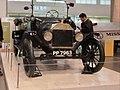 1916 Ford Model T, PP 7963 (Ank Kumar) 01.jpg