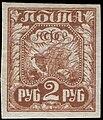 1921 CPA 4.jpg