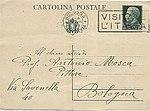 1937-07-18-Antonio-Mosca-da-Aurelio-Lodi-a.jpg
