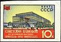 1958 CPA 2139.jpg
