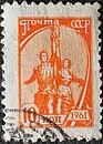 1961 CPA 2516.jpg