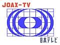 1978年制定のシンボルマーク.jpg
