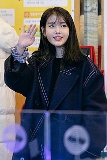 IU (singer) South Korean singer songwriter and actress