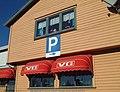2003年 挪威门汽车旅馆和餐厅Norgesporten Motell og Restaurant - panoramio.jpg