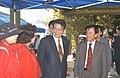 2004년 10월 22일 충청남도 천안시 중앙소방학교 제17회 전국 소방기술 경연대회 DSC 0178.JPG