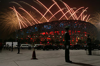 2008 Summer Olympics opening ceremony - Fireworks during the opening ceremony