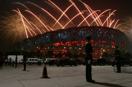 The opening ceremony of the 2008 Summer Olympics, held in Beijing, China. 2008 Summer Olympics Opening Ceremony 2.jpg