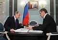 2009-12-28 Владимир Путин, Сергей Дарькин (2).jpeg